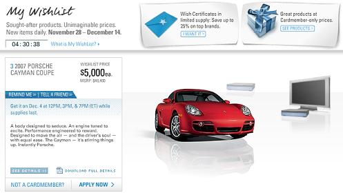American Express Wish List