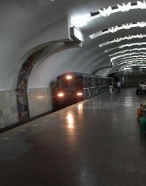 Kharkiv Subway