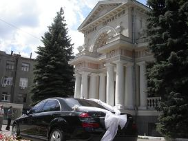 Wedding Palance in Kharkiv, Ukraine